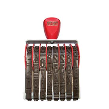 Numeratore manuale - 20mm / 8 colonne