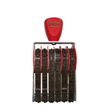 Numeratore manuale - 25mm / 6 colonne